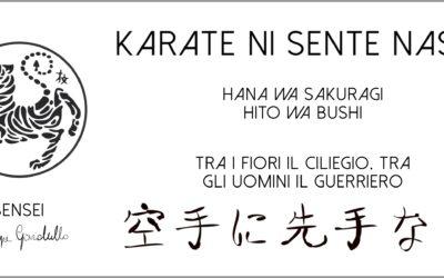 Karate Ni Sente Nashi